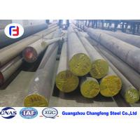 China Grade 1.6511 Engineering Steel Bar Anti Overheating Stability 3000 - 6000mm Length on sale