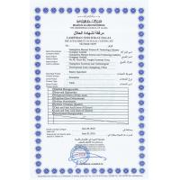 Masson Group Company Limited Certifications