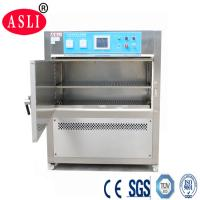 Accelerated weathering UV aging test chamber environmental simulated chamber Manufactures