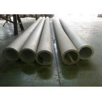 Solid ASTM A312 Stainless Steel Pipe , Seamless Stainless Steel Round Tube TP316L Manufactures