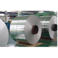 0.4mm Thickness Decorative Alloy Coil , Aluminum Floor Plates Manufactures