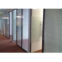Quality Thermal Break Aluminium Glass Office Partition Walls Waterproof / Fire for sale