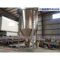 Single Screw Vertical Powder Mixer , Chemical Mixing Equipment High Stirring Efficiency Manufactures