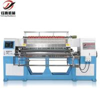 Yuteng computer multi needle quilting embroidery machine X64-2 Manufactures