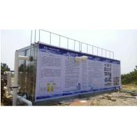 Quality Integrated Gravity Package Water Treatment Plant Auto - Backwash Easy Maintenance for sale
