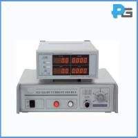 23~26KHz High Frequency Reference Ballast for T5, T8 and T15 fluorescent lamp Manufactures