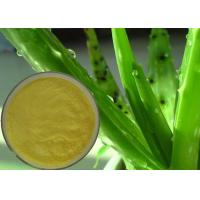 Food / Cosmetic Grade Aloe Vera Extract Powder Promoting Blood Circulation Manufactures