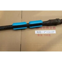 """Oilfield Downholw Tools Snap-On,Circular NEPG Blue Sucker Rod Stabilizer 2-1 / 2 """"X 7/8"""" Manufactures"""