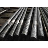H13 / 1.2344 / SKD61 Hot Forged Steel Round Bars For Mould Purpose Dia 16-800 MM Manufactures