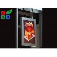Aluminum Framed Double Sided LED Light Box Magnetism For Shopping Mall Ceiling Sign Manufactures