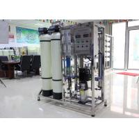 Stable Running RO Water Treatment System 500LPH FRP Tank With Low Pressure Alarming