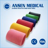 Colors Fast Hardening Wound Care Bandage First Aid Bandage Waterproof Wrap Manufactures
