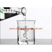 Diphenyldimethoxysilane C14H16O2Si , Silane Coupling Agent For Phenyl Silicone Oil 6843-66-9 Manufactures