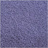 purple speckles detergent colorful speckles for detergent powder Manufactures
