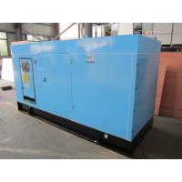 3 Phase Diesel Generator150KVA Cummins With Stamford ISO9001 2008 Manufactures