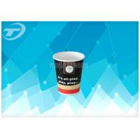 Food Grade Single Side PE Coated Disposable Paper Cups 16oz 20oz 22oz Manufactures