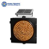 Warning Strobe Solar 300mm Traffic Light Environmentally - Friendly With PC Material Housing Manufactures