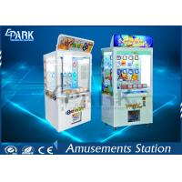 Key Master Claw Vending Machine / Crane Toy Vending Machine For Shopping Center Manufactures