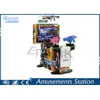 Buy cheap 32'' Inch Attractive Ultra Frie Power Adult Shooting Arcade Game 2 Player from wholesalers