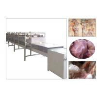 China Industrial Meat Thawing Machine , Microwave Meat Processing Machine 380v on sale