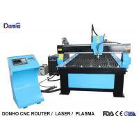 Fire Head CNC Plasma Cutting Machine Heavy Duty Body For Thickness Metal Cut Manufactures