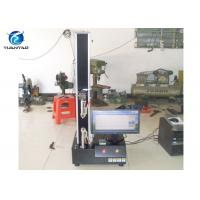 Quality 200kg Servo Motor Tensile Strength Measuring Instrument For Stainless Steel Profile for sale