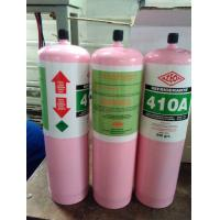 R410a refrigerant gas 800g small can mapp can 99.9% purity as R22 replacement Manufactures