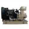 Buy cheap 100 kva cummins diesel generator from wholesalers