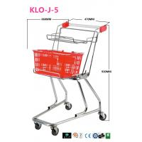 Two - Layer Zinc Plating Supermarket Shopping Basket Trolley For Grocery Store Manufactures