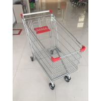 240L Store Shopping Cart Zinc Plated And Powder Coating For Supermarket Manufactures