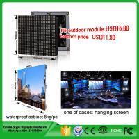 Full Color Outdoor SMD Led Display Pixel Pitch 5mm Size 160*160mm Manufactures