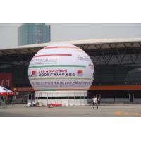 Round Outdoor Inflatable Advertising Balloons Giant Flying For Ceremony Manufactures