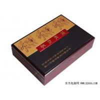 Quality High-end popular paper green tea packaging gift box for sale