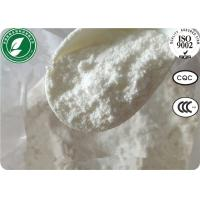 Buy cheap Muscle Steroids 99.6% Raw Powder Ment Trestolone Acetate CAS 6157-87-5 from wholesalers