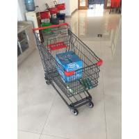 Buy cheap Grey Powder Coating Asian Type Grocery Shopping Cart With 4 Swivel 5 Inch Casters from wholesalers