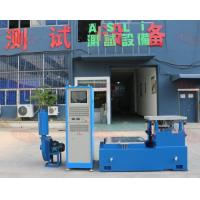 Quality Electrodynamics Vibration Test Equipment High Frequency Shaker Table for sale