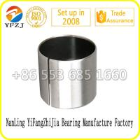 Quality Zinc plating sleeve bush ,Du bearing lead free for auto parts for sale