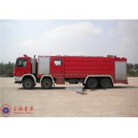 Quality Rotatable Structure Cab Water Fire Truck With Electronic Direct Injection Diesel for sale