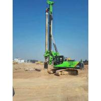 Performance Foundation Piling Rig / Rotary Drilling Rig With Diesel Engine Cummins QSB4.5 Manufactures