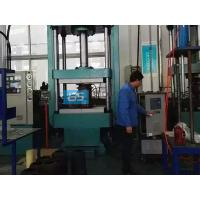 China 300 celsius thermal oil temperature control unit for rubber plate vulcanizer on sale