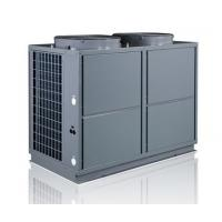 China 8.3kw heating capacity spray coating color  high temperature heat pump R134A refrigerant heat pump on sale