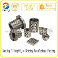 Wear-resistant  Casting steel parts Solid steel sleeve Steel bushing with graphite