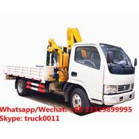 Buy cheap Factory sale good price dongfeng 4*2 LHD/RHD truck with 2tons folded crane boom, from wholesalers