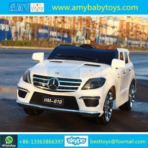 China 2016 Top Selling Plastic Music Mini Car Toys Kids Electric Cars Kids Benz Toys Cars Electric Children Cars on sale