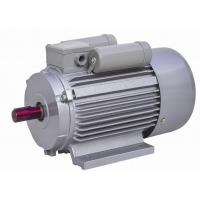 Heavy - duty Single Phase Induction Motor 0.33HP-7.5HP For Family Workshops Manufactures