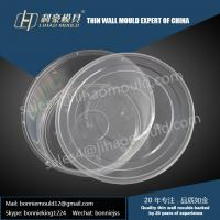 3000ml PP round 0.42-0.5 mm take away thin wall pot mould expert China Manufactures