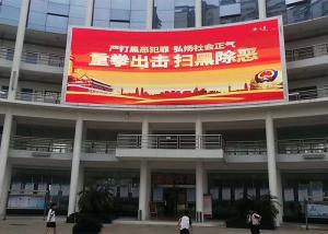 Outdoor Event Flexible SMD2525 P4 Curved Led Video Wall Manufactures