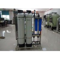 Automatic 1000LPH Ultrafiltration Membrane System / UF Membrane Water Purifier Manufactures