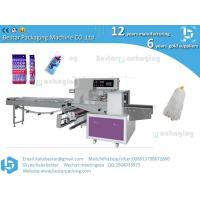 China Top Supplier Automatic Multi-Function Map Packaging Machine Manufactures