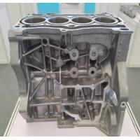 High Hardness Aluminium Die Casting Mould Manufactures